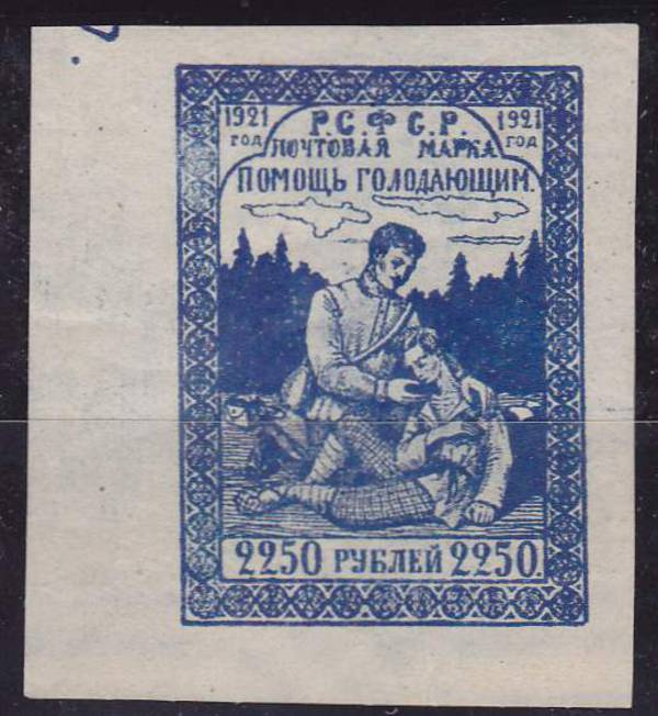 знаком марки с водяным